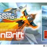 IonDrift Epsilon Screenshot