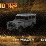 Mud Fire Screenshot