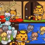 StrikeForce Kitty Screenshot